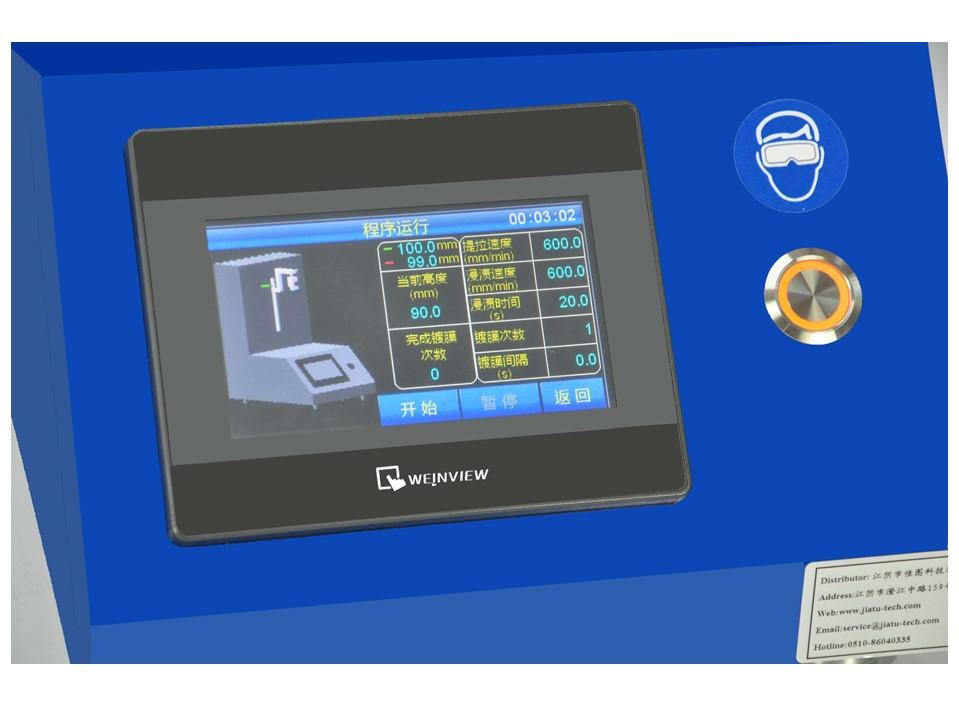 laboratory desktop dip coater with programmable speed control DP100
