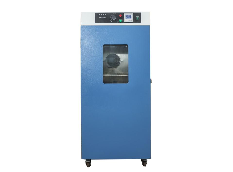 640L laboratory hot air oven upto 250 degree