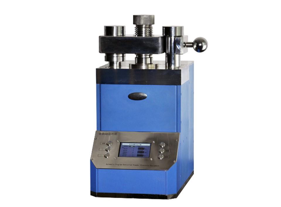 PP40X 40 ton laboratory XRF automatic hydraulic press