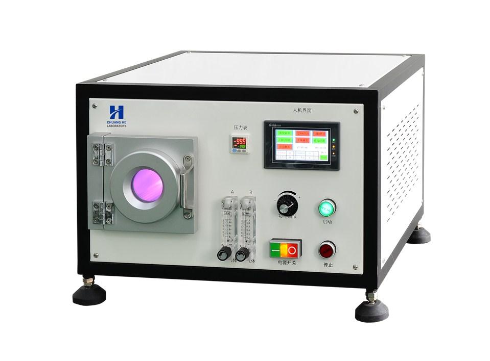 40KHz 10L Plasma Cleaner