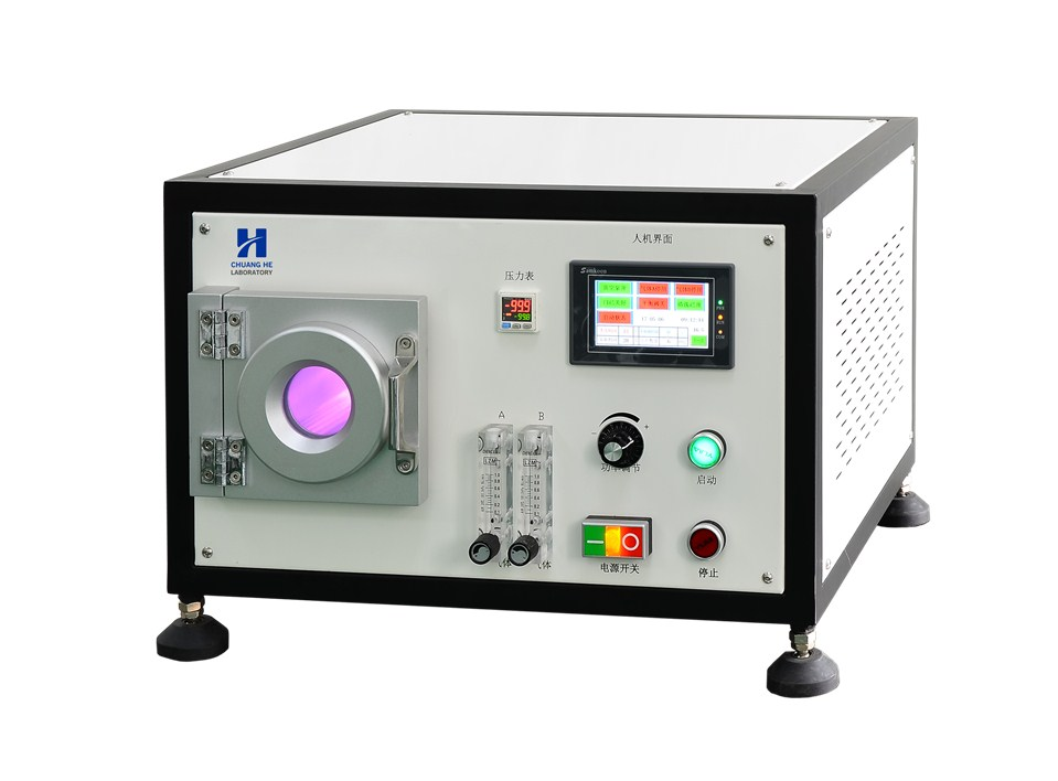40KHz 2L plasma cleaner
