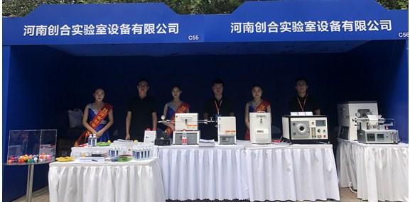 2019CPS in Zhengzhou