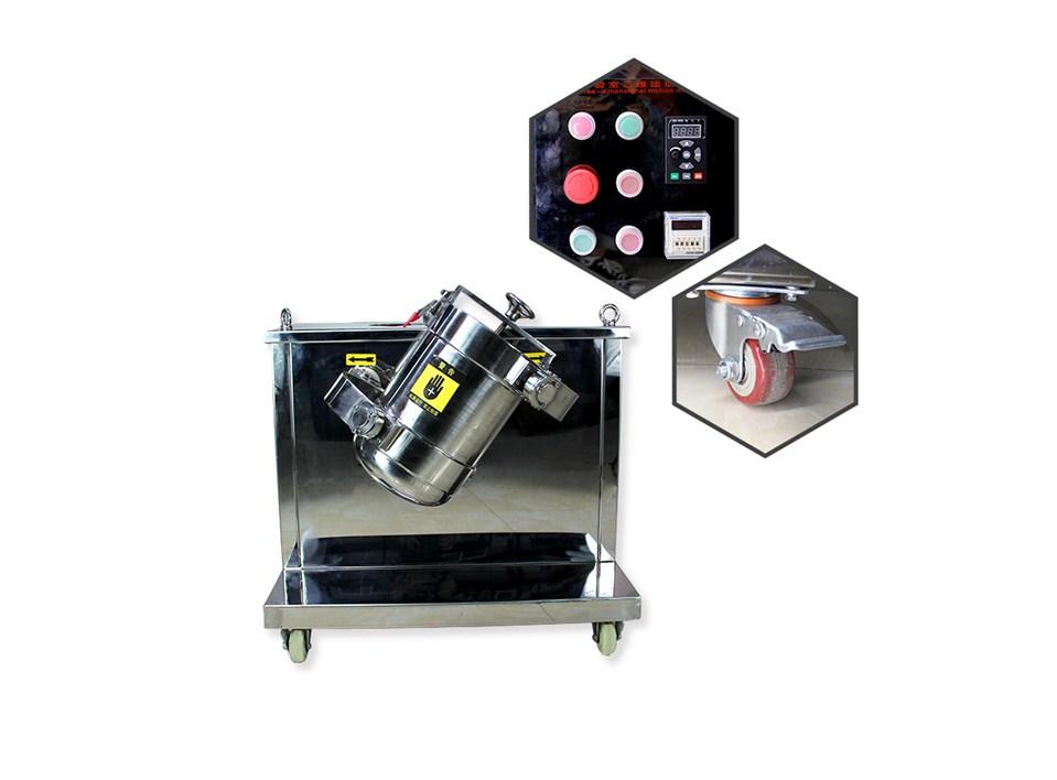 Lab-Scale 3D Movement Mixer&Mill w/Optional 5- 20L Tanks for Dry Powder - CH-SL-5L