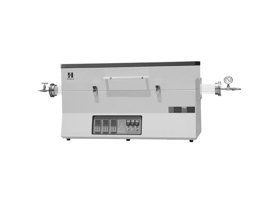 Multi Heating Zone Vacuum Tube Furnace 1200-GSL50C